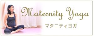 maternityyoga
