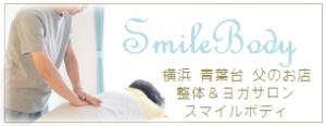 smilebody