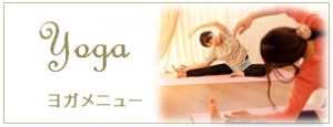 yogamenu