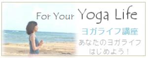 yogalifekoza
