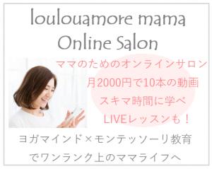 onlinesalon