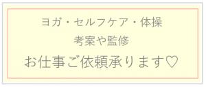 oshigoto